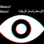 MENA Surveillance Coalition demands an end to the sale of surveillance technology to the region's autocratic governments